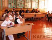 Школьникам рассказали о Дне народного единства