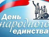 В России только 39% знают, как называется сегодняшний праздник