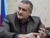Аксёнов призвал чиновников поменьше раздавать обещаний