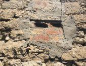 Капсула из башни Константина бесследно утеряна