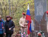 Феодосийские казаки провели поход по местам боевой партизанской славы (видео)