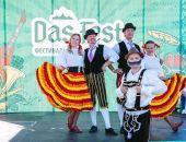 В Феодосии пройдет День культуры немцев Крыма