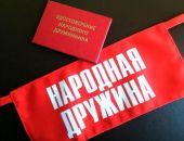 Полиция приглашает крымчан в народные дружинники для охраны общественного порядка
