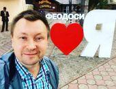 ЛГБТ-активисты оспаривают запрет гей-парадов в 13 крымских судах