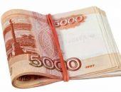Крымчанин украл 500 тыс. рублей, уехал, потратил почти всю сумму, вернулся домой и был задержан