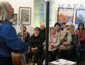 Бард Александр Звенигородский дал концерт в музее Грина (видео)