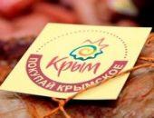 Власти Крыма заявили об очередном снижении цен на продукты