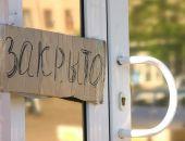 Число банкротств компаний в России приблизилось к историческому рекорду