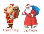 В Феодосии отпразднуют день рождения Деда Мороза