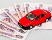 У жителей Крыма осталось две недели, чтобы оплатить транспортный налог