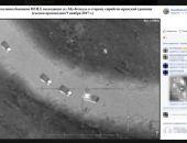 Минобороны России выдало скриншот из игры за доказательство связи США и террористов