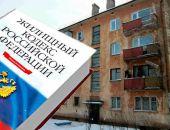 В Крыму суд оштрафовал один из МУПов на 125 тыс. рублей за некачественное содержание МКД