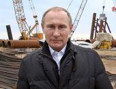 Завтра в Крым приедет Путин?