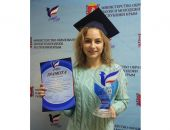Феодосийка победила в конкурсе «Студент года»
