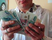 Севастопольские медики потеряли в зарплате до 13 тысяч рублей, – ОНФ