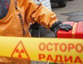 """""""Гринпис"""" попросит проверить информацию о радиационной аварии на Урале"""