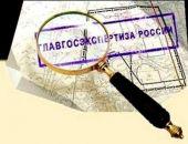 """Участок автодороги Симферополь – Евпатория стал частью трассы """"Таврида"""""""