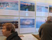 В Музее Грина открылась фотовыставка о природе Южного Урала:фоторепортаж