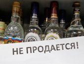 Минздрав России предложил отказывать пьяным в продаже спиртного