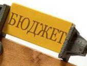 Бюджет Феодосии будет бездотационным и уменьшится