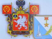 Вопрос о гербе Севастополя может быть вынесен на референдум