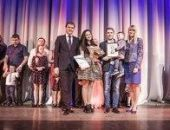 Молодая семья из Коктебеля победила во всероссийском конкурсе «Семья года 2017»