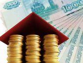 Налог на недвижимость начислят за 2018 год