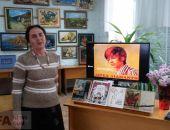 В библиотеке Пивоварова провели час греческой музыки
