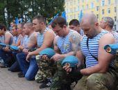 В Феодосии сформирован десантно-штурмовой батальон