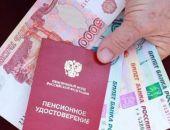 В Крыму прожиточный минимум для пенсионеров на 2018 год установлен в размере 8530 рублей