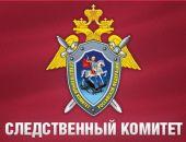 По факту сегодняшнего убийства мужчины в Симферополе СК Крыма возбудил уголовное дело