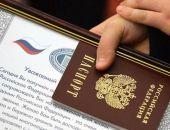 В МВД Крыма рассказали об упрощении процедуры получения гражданства РФ украинцами и иностранцами