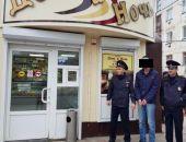 Полицейскими задержан подозреваемый в совершении четырех разбойных нападений в городе Феодосия