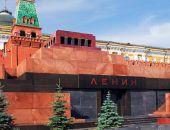 Половина россиян за вынос тела Ленина из Мавзолея