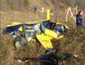 Названа причина крушения вертолёта, случившегося год назад близ села Виноградное в Крыму