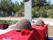 В Феодосии перезахоронят останки 35 красноармейцев