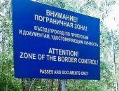 С 1 января для крымчан упростится процедура оформления пропусков в пограничную зону