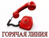 В Крыму создана «горячая лини» для приёма жалоб на работу такси