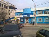 ЦБ ввёл временную администрацию в крымском банке «ВВБ» и сообщил срок начала выплат по вкладам