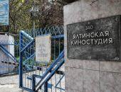 Аксёнов представит Путину программу реконструкции Ялтинской киностудии стоимостью 4 млрд руб.