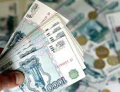 C января оклады некоторых категорий чиновников в России вырастут на 4%