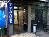 В Крыму предприниматель туалет превратил в гостиницу