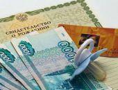 Более 8 тысяч крымских семей уже в следующем году получат ежемесячное пособие за первого ребенка