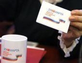 В России с сегодняшнего дня стартовала кампания по выбору президента страны