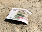 Госсовет Крыма обсудит тему переноса сроков введения курортного сбора