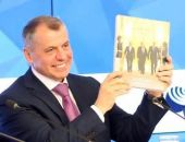 Книгу главы Госсовета Крыма Константинова выпустят на норвежским языке
