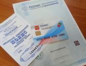 Информация для застрахованных лиц о работе пунктов выдачи полисов ОМС в новогодние праздники