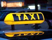 Тарифы на такси в Феодосии