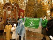 В Крым везут беременную матрешку