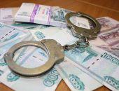 Генпрокуратура России назвала самое распространенное преступление 2017 года